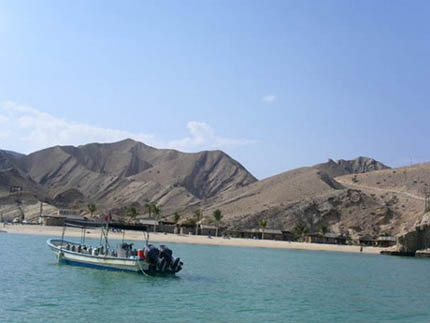 Oman Dive Center