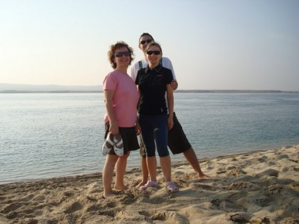 Inland Sea - my a mamka