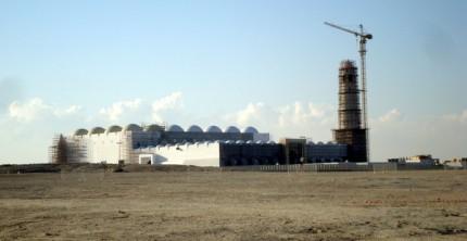State Mosque (leden 2010)
