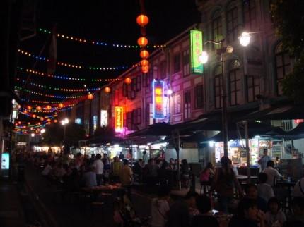 Food Street v Singapuru
