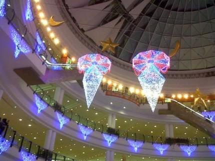 Ramadan 2010 - City Center
