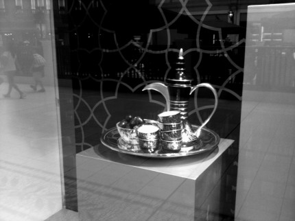 Ramadan 2010 - coffee pot