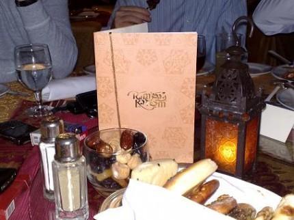 Ramadanové menu